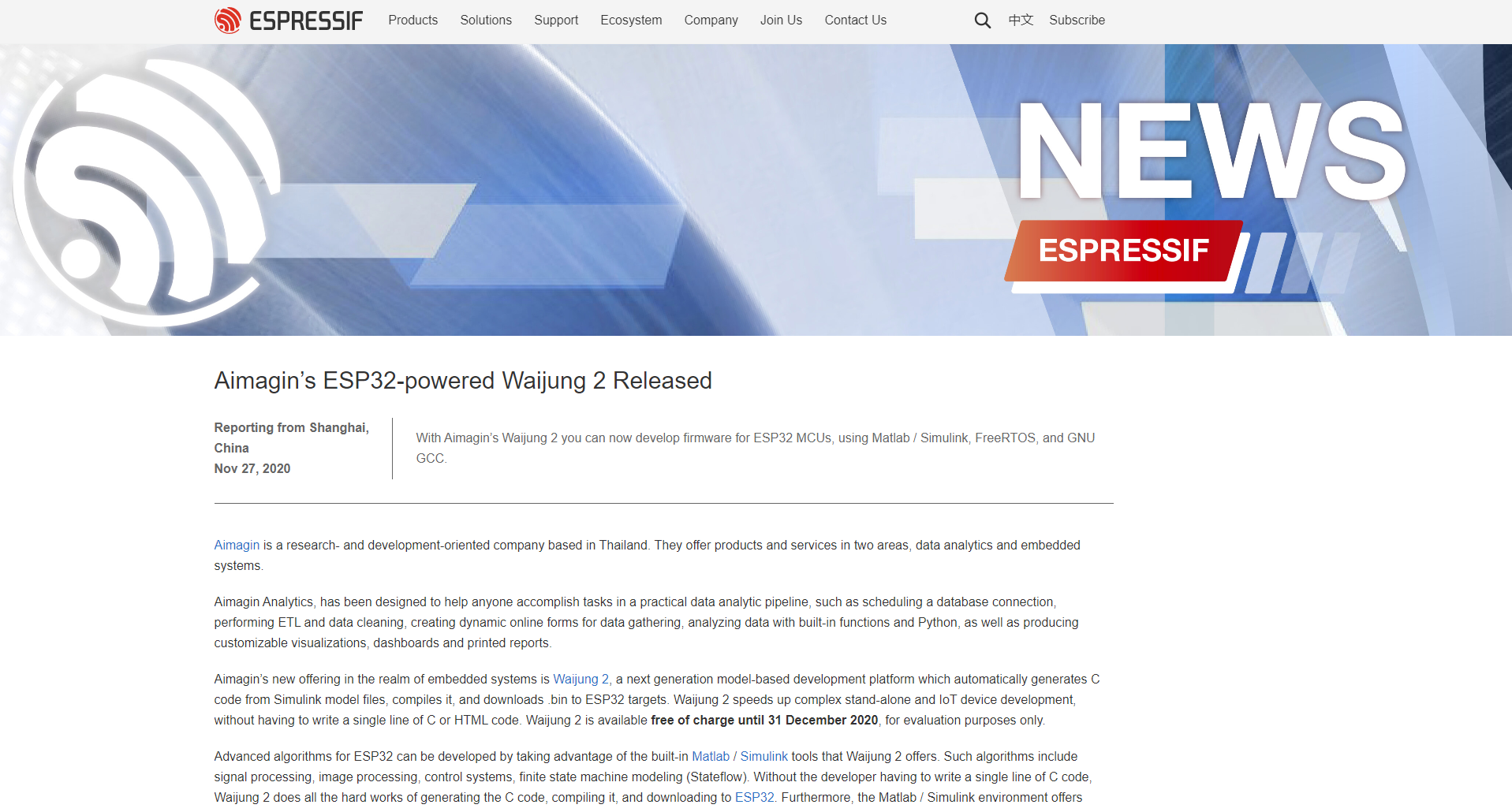 Espressif Aimagin's ESP32-powered Waijung 2 News Released