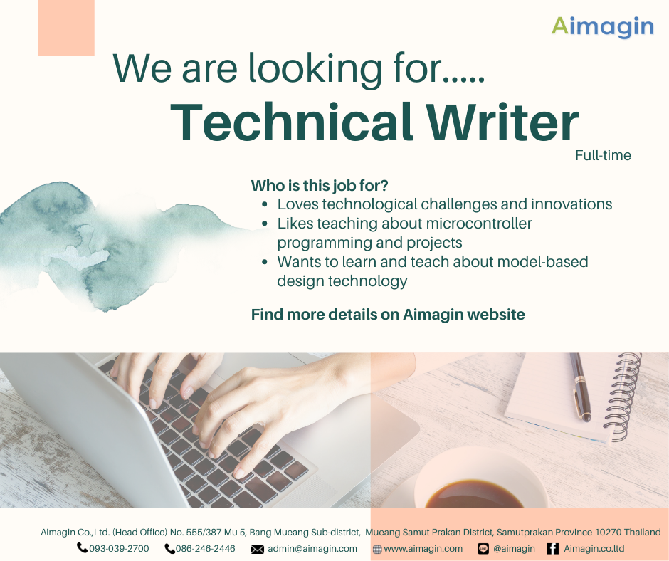 Job: Technical Writer (Full-time)
