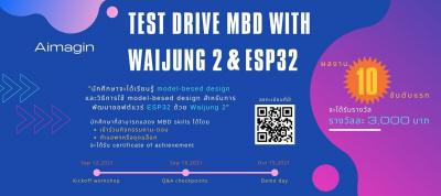 Test Drive MBD with Waijung 2 & ESP32