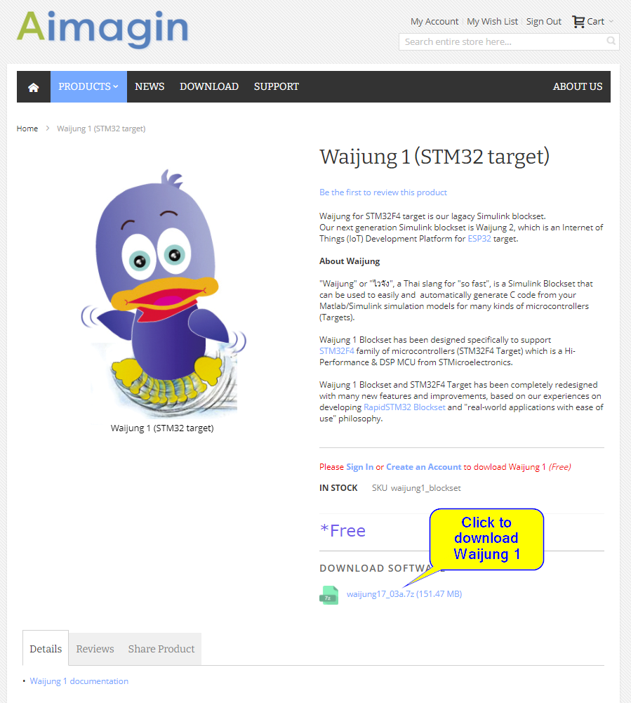 How to download Waijung 1