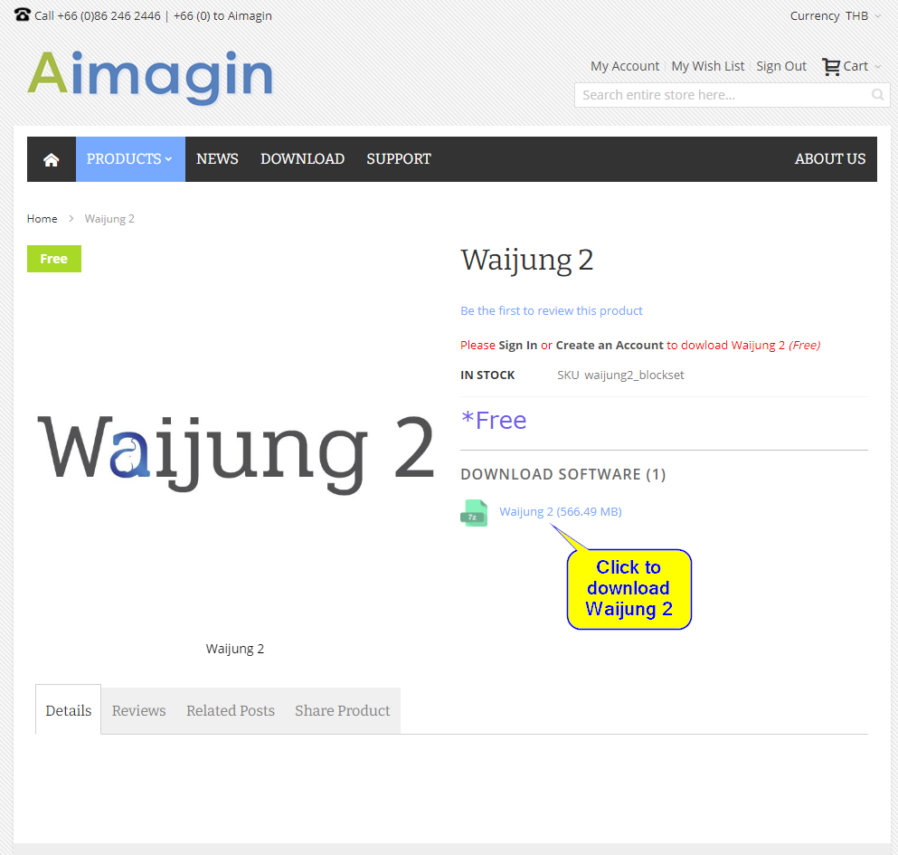 How to download Waijung 2